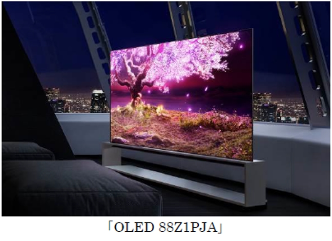 LGエレクトロニクス・ジャパン、8K有機ELテレビ「OLED Z1」と8K液晶テレビ「NANO96」シリーズ
