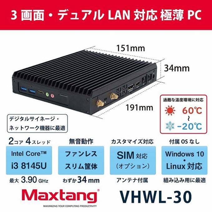 リンクス、3画面対応極薄デスクトップパソコン「Maxtang VHWL-30」