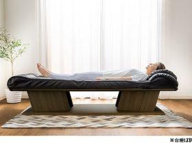 フランスベッド、医療機器認定のベッド型マッサージ器「RAMIDUS(ラミダス)」