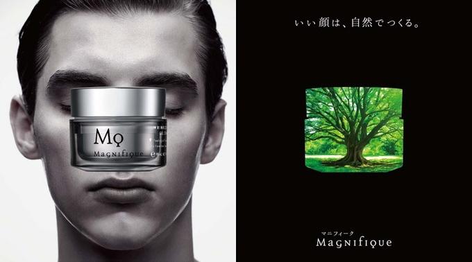 コーセーコスメポート、メンズ市場向けブランド「マニフィーク」からシワ改善ジェルとメイクアップアイテム