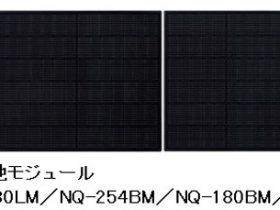 シャープ、住宅用太陽電池モジュールのフラッグシップモデル「BLACKSOLAR ZERO」シリーズ