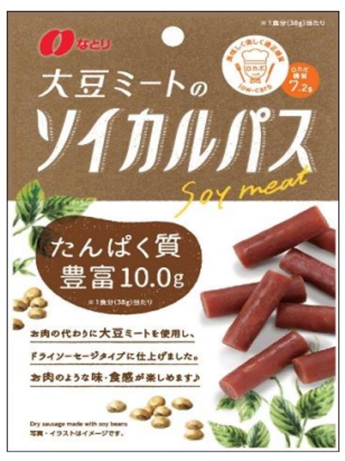 なとり、環境・健康に配慮した大豆ミートでできたカルパス「ソイカルパス」