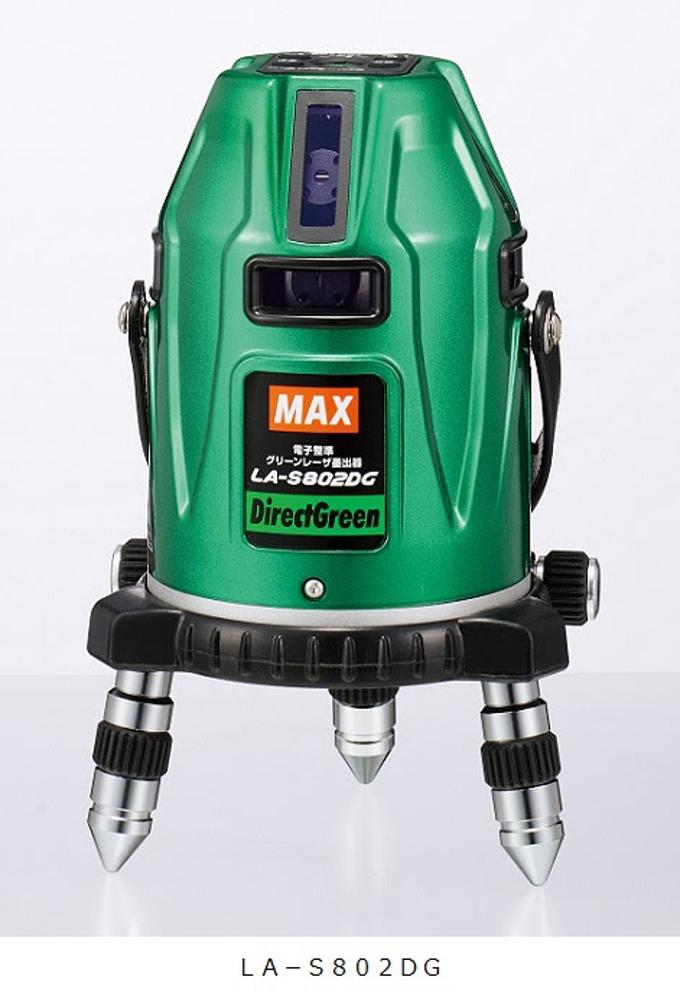 マックス、電子整準グリーンレーザ墨出器「LA-S802DG」