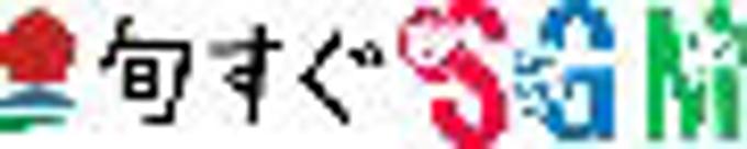 ファンデリー、「旬をすぐに」にてメールやLINEで送れるギフトサービス「旬すぐSGM(出産祝いギフトメール)」