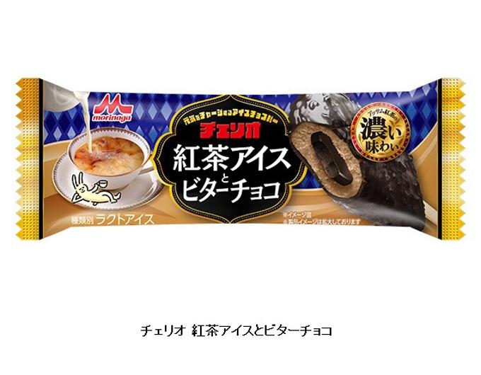 森永乳業、「チェリオ 紅茶アイスとビターチョコ」
