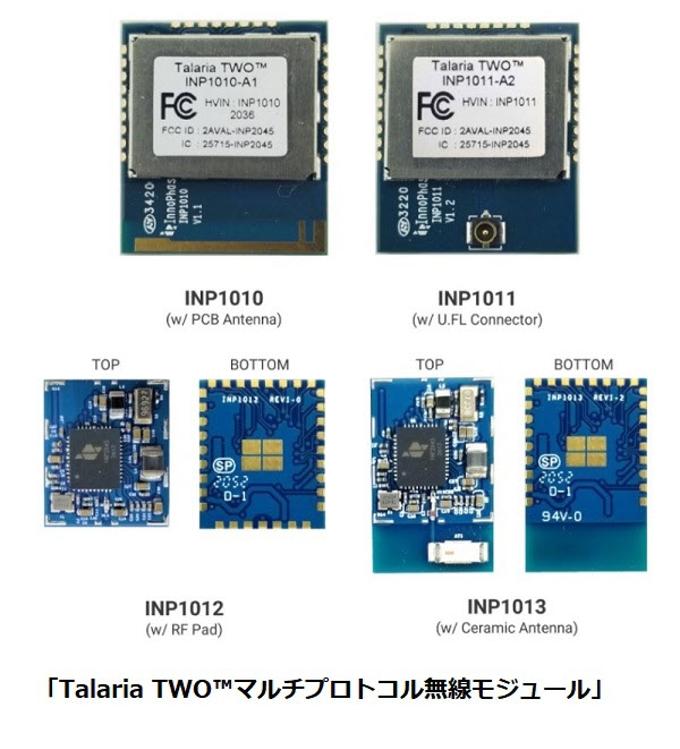 PALTEK、ファブレス半導体企業の米 InnoPhaseと代理店契約を締結しマルチ無線モジュールおよびSoC