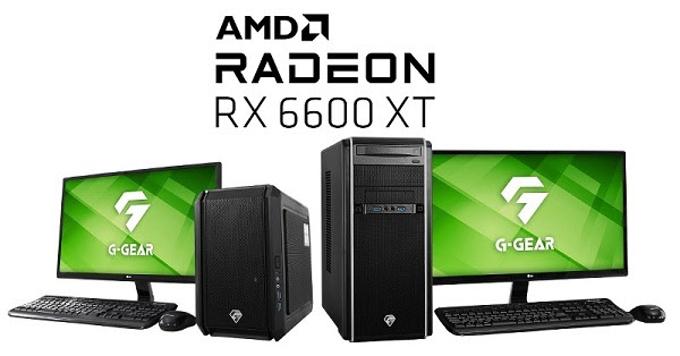 ヤマダデンキ、「G-GEAR」からAMD Radeon RX 6600 XT搭載ゲーミングPC