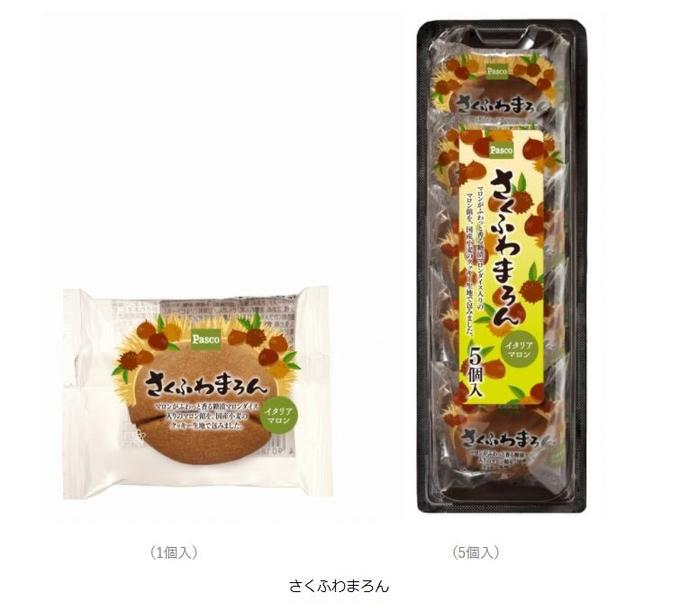 敷島製パン、イタリアマロンの焼き菓子「さくふわまろん」