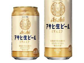 """アサヒ、""""マルエフ""""の愛称で親しまれ現在は飲食店で樽生のみ展開している「アサヒ生ビール」の缶"""