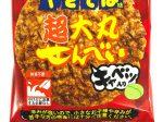 三州製菓、まるか食品とのコラボ「ペヤング激辛やきそば味 超大丸せんべい/ 超大丸せんべい ハーフ&ハーフ箱」
