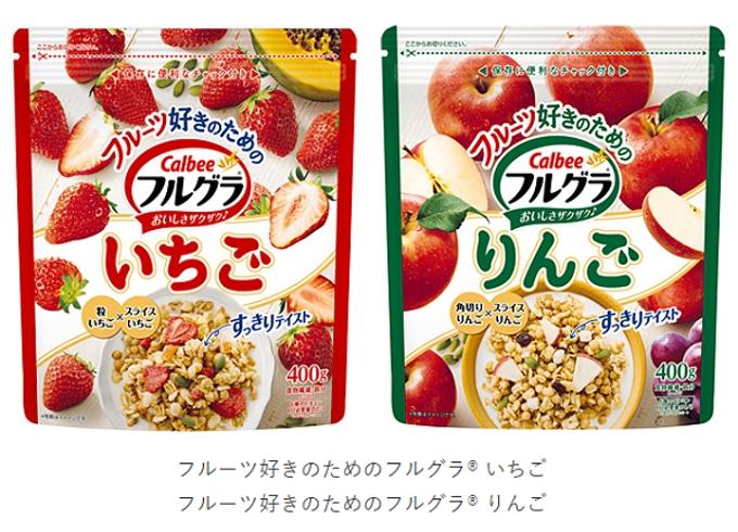 カルビー、「フルーツ好きのためのフルグラ いちご/りんご」