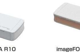 キヤノンMJ、ドキュメントスキャナー「imageFORMULA(イメージフォーミュラ)」シリーズからモバイルモデル