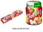 モンデリーズ・ジャパン、フレーバーガム「クロレッツXP アップル」
