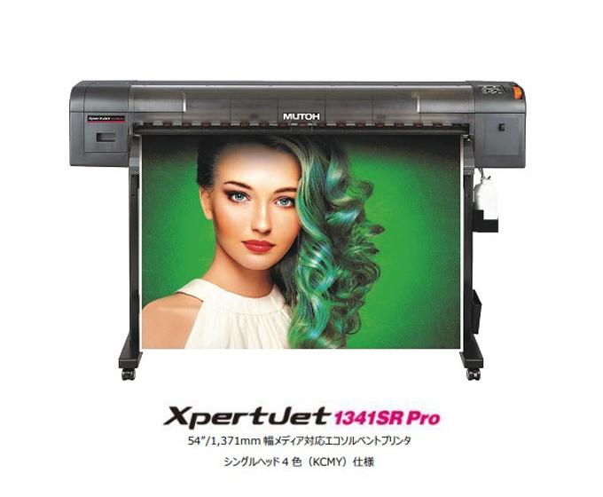 武藤工業、1.3m幅メディア対応のエコソルベントインクジェットプリンタ「XPJ-1341SR Pro」