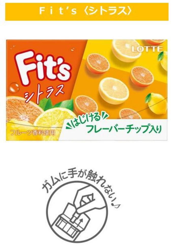 ロッテ、Fit'sシリーズから「Fit's 〈シトラス〉」「Fit's BIGグミ〈コーラ&ソーダ〉」