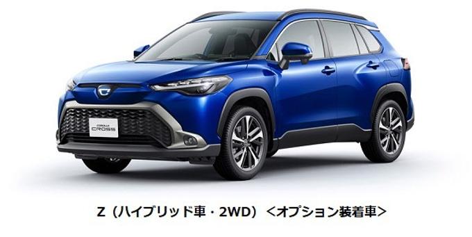 トヨタ、新型車「カローラ クロス」