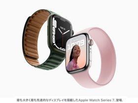 アップル、常時表示Retinaディスプレイを搭載した「Apple Watch Series 7」