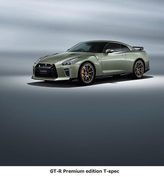 日産自、「NISSAN GT-R」2022年モデルと特別仕様車