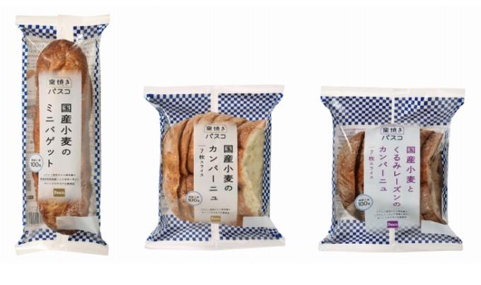 敷島製パン、「窯焼きパスコ」シリーズから3アイテム