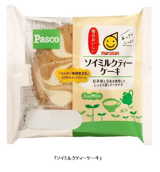 敷島製パン、「マルサン無調整豆乳」とコラボレーションしたミルクティー味の蒸しケーキ「ソイミルクティーケーキ」