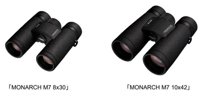 ニコンイメージングジャパン、野鳥観察などの野外活動に適した広視界モデルの双眼鏡「MONARCH M7」の4機種