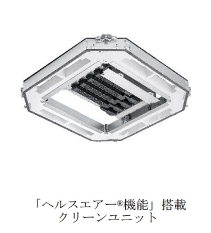 三菱電機、パッケージエアコン用別売部品として「ヘルスエアー機能」搭載クリーンユニット