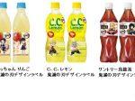 サントリー食品、「鬼滅の刃」オリジナルデザインラベルの「なっちゃん」・「C.C.レモン」など
