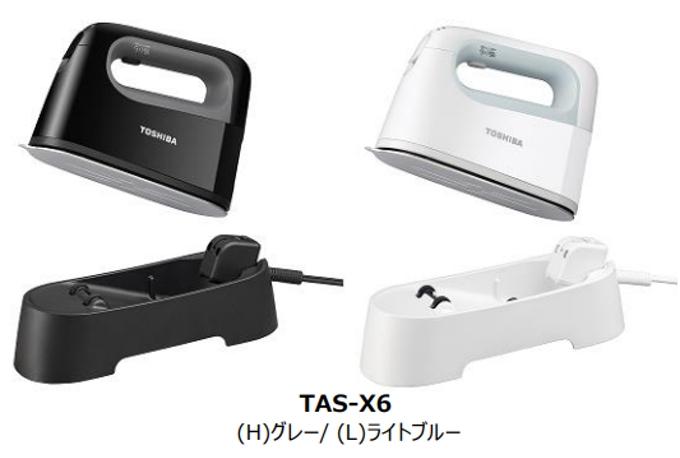 東芝ライフスタイル、コードレス衣類スチーマー「La・Coo S(ラ・クー エス)」TAS-X6