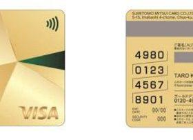 三井住友カード、沖縄銀行と提携した個人向けクレジットカード