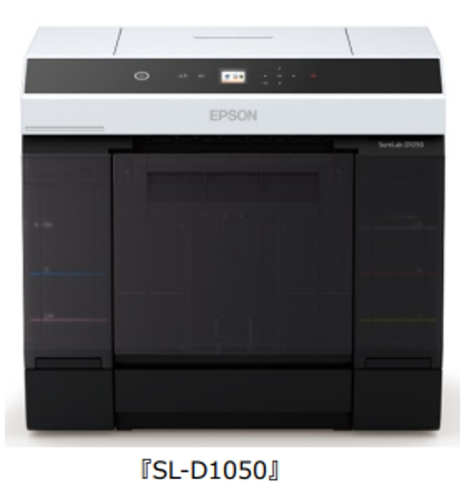 エプソン販売、業務用フォトプリンター「SureLab」シリーズから「SL-D1050」