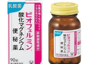 ビオフェルミン製薬、非刺激性成分配合の「ビオフェルミン 酸化マグネシウム便秘薬」