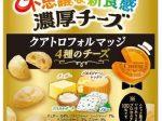 なとり、「不思議な新食感 濃厚チーズ クワトロフォルマッジ」
