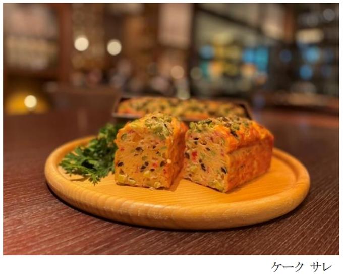パレスホテル東京、ペストリーショップ「スイーツ&デリ」にてロスフード食材を使用した「ケーク サレ」