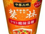 明星食品、タテ型ビッグサイズカップめん「明星 中華三昧タテ型ビッグ 赤坂榮林 トマト酸辣湯麺」