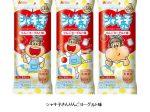 赤城乳業、ガリガリ君40周年記念の第2弾「シャキ子さんりんごヨーグルト味」