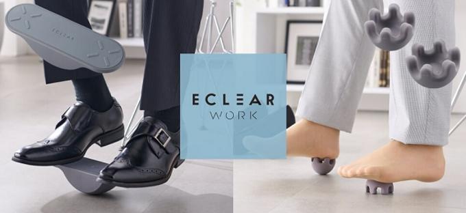 エレコム、「コンパクトサイズになるツボ押したまご」と「靴のままでも使えるフットストレッチボード」