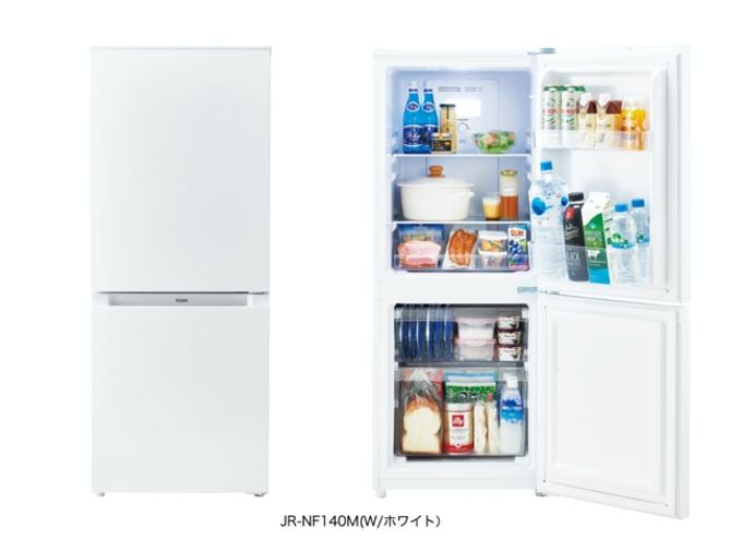 ハイアールジャパンセールス、140L冷凍冷蔵庫「JR-NF140M」