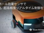 日本TI、3Dホール効果位置センサ「TMAG5170」