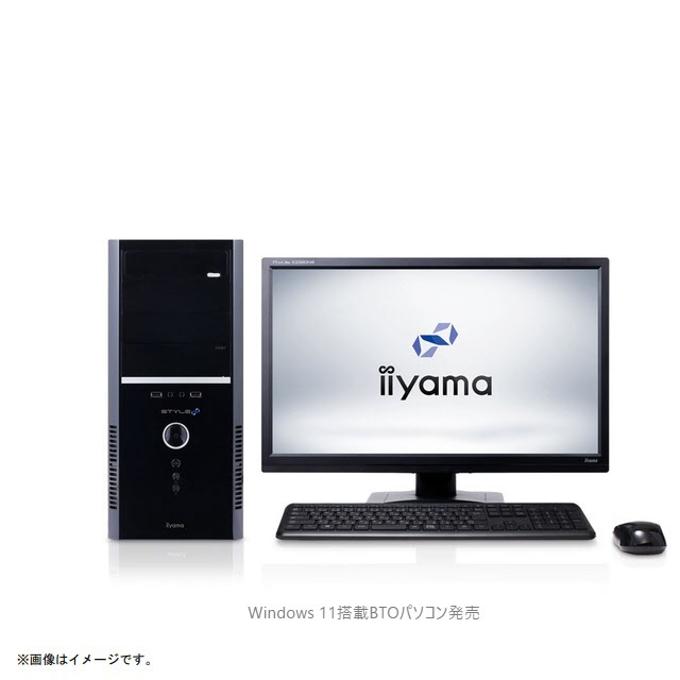ユニットコム、パソコン工房 WEBサイトにてWindows 11を搭載したBTOパソコン