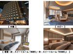 大和ハウスグループ、「ダイワロイネットホテル大阪堺筋本町」