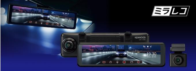 JVCケンウッド、デジタルルームミラー型ドライブレコーダー「DRV-EM3700」
