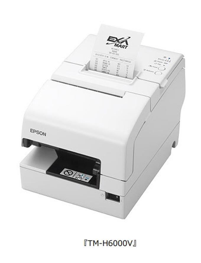 エプソン販売、単票複写伝票兼レシート印刷が必要な業務に適したハイブリットモデルのレシートプリンター