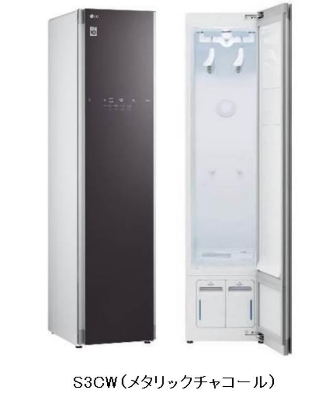 LGエレクトロニクス、スチームウォッシュ&ドライ「LG styler(エルジー・スタイラー)」の新モデル