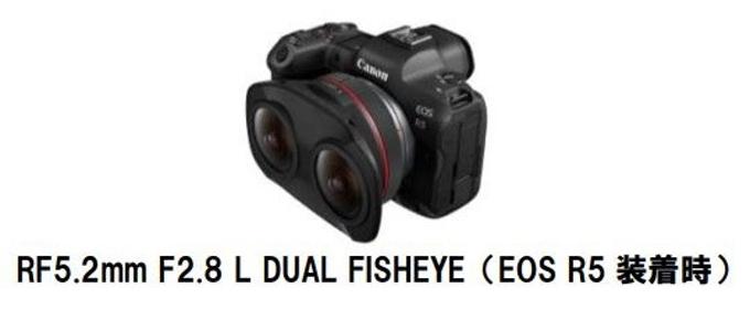 キヤノン、VR映像撮影システム「EOS VR SYSTEM」専用レンズとPCソフトウエア