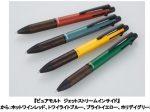 三菱鉛筆、「ピュアモルト ジェットストリームインサイド 4&1 5機能ペン」