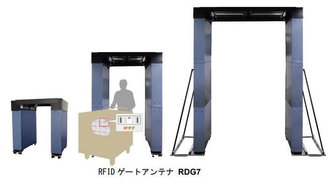 マスプロ電工、ゲートの高さ・幅を選択できる「RFIDゲートアンテナ RDG7」