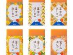 プラス、オレンジ色の限定カラー「エアイン 富士山消しゴム<限定>秋」
