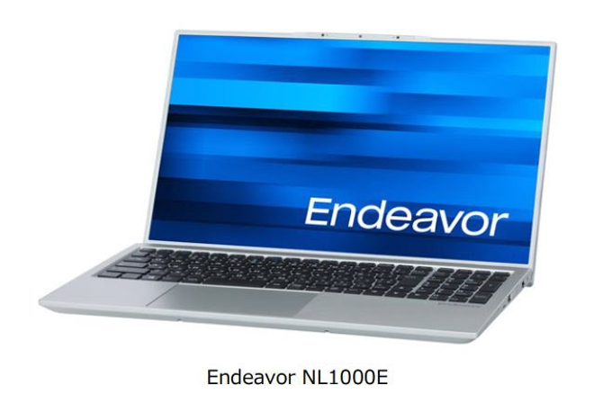 エプソンダイレクト、ノートパソコン「Endeavor NL1000E」