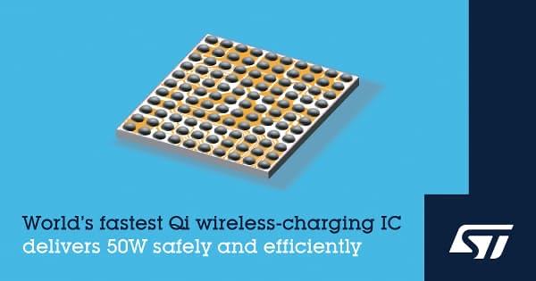 STマイクロ、ワイヤレス充電IC「STWLC88」を発表