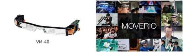 セイコーエプソン、第四世代スマートグラス向け光学エンジン「VM-40」を開発